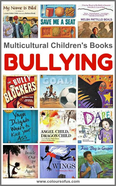 children s books about colors 20 multicultural children s books about bullying colours