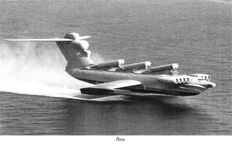 soviet flying boat google images