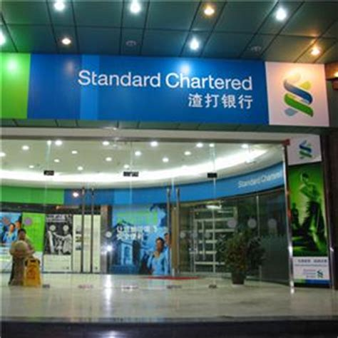 standard chartered bank india standard chartered to list in india news investment