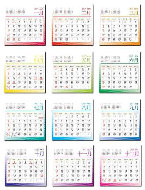 printable calendar 2015 ireland search results for 2015 holiday calendar images