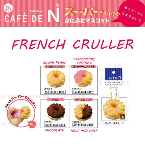 cafe de n squishy shop cafe de n cruller squishy japan