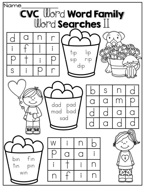 Search Name Simple Cvc Word Family Word Search Kindergarten
