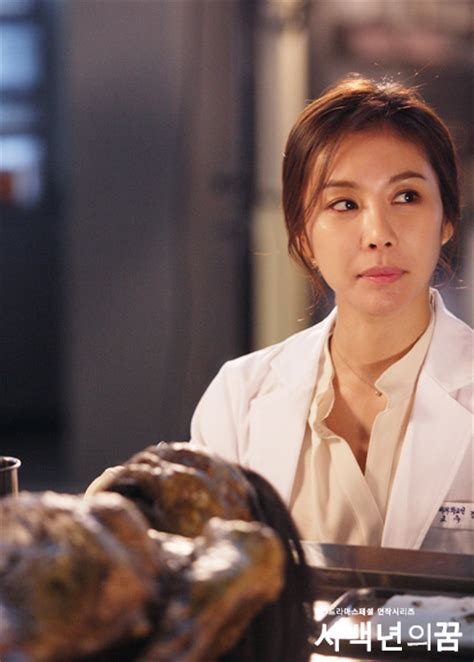 drama fans org index korean drama dream of 400 years korean drama episodes english sub