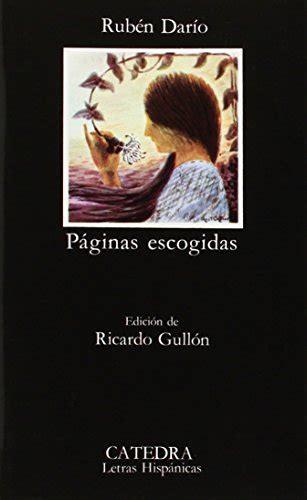 the underdogs a novel 0140266216 los de abajo novela de la revolucion mexicana the underdogs narrativa contemporanea