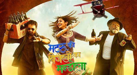 pk film terbaik sepanjang karir aamir khan kapanlagi com deepika padukone 10 adegan ciuman terbaik di bollywood