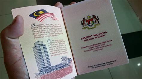 how to renew passport in how to renew malaysian passport mikeyip