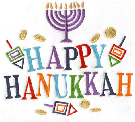 Happy Hanukkah by J Two O Time To Out The Hanukkah