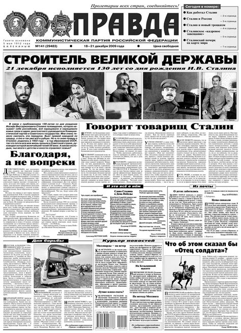 Newspaper Layout History | a history of graphic design chapter 58 history of