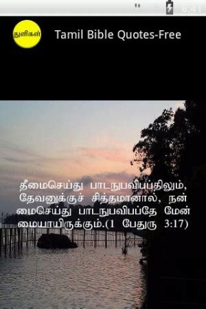 tamil christian quotes quotesgram tamil quotes quotesgram