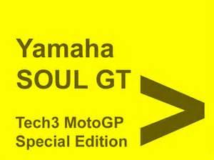 Lu Soul Gt yamaha soul gt tech3 special edition tmc motonews