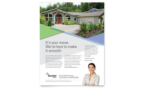realtor brochure template realtor flyer template design