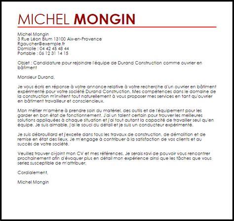 Exemple De Lettre De Recommandation Uqam Modele Cv Gratuit Ouvrier Batiment Document