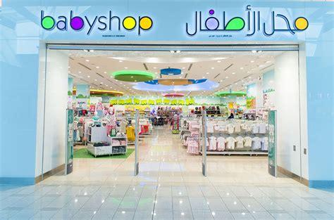 Baby Stores babyshop