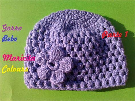 gorros de crochet crochet tutorial gorro bebe lila parte 1 puff stitch