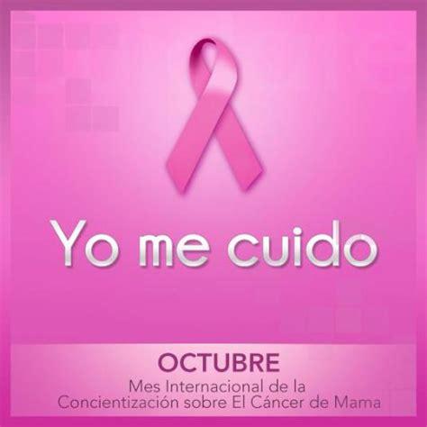 imagenes octubre mes del cancer de mama octubre mes de concientizaci 211 n del c 193 ncer de mama