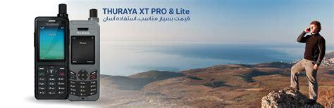 Thuraya Xt Pro Include Kartu Perdana 20 Unit Airtime distributor telepon satelit dan peralatan telekomunikasi