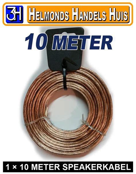 Kabel 1 X 075mm Serabut 10 meter speaker kabel 1x 15 00 helmondshandelshuis