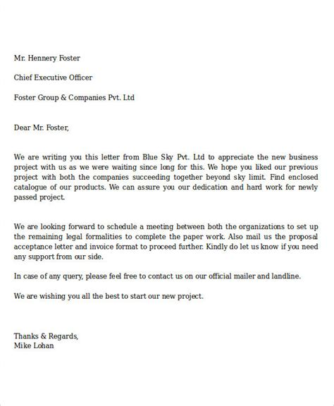 query letter template query letter templates 5 free sle exle format