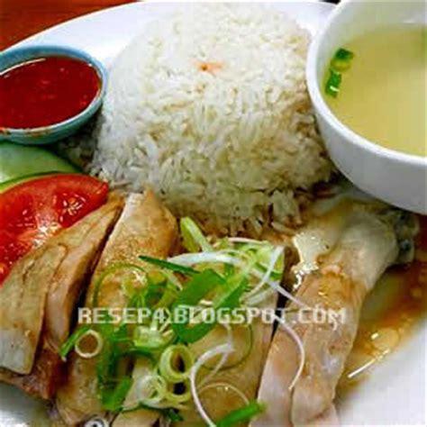 Nasi Hainan resep nasi hainan komplit resep masakan 4