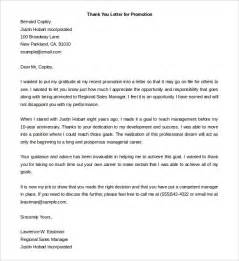 Iou Letter Template by Free Thank You Letter Templates 40 Free Word Pdf