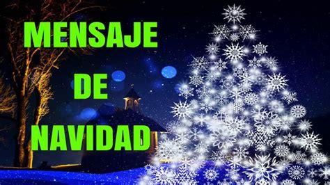 imagenes hd navidad 2017 felicitaciones de navidad 2017 con un mensaje muy bonito