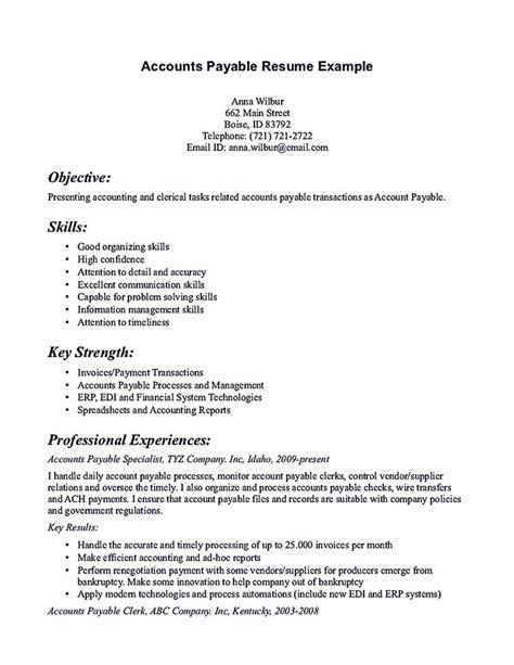 accounts payable resume summary account payable resume display your skills as account