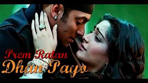 full hd video prem ratan dhan payo pattern watch prem rata colourlovers