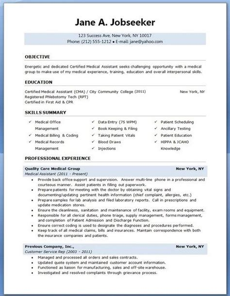 Assistant Resume With No Experience by Assistant Resume With No Experience Http