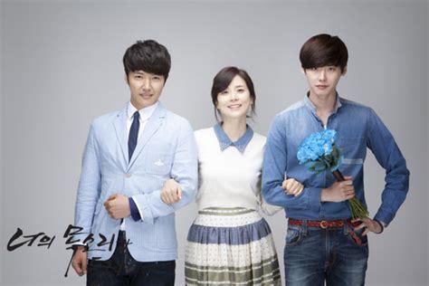 film korea i hear your voice 187 i hear your voice 187 korean drama