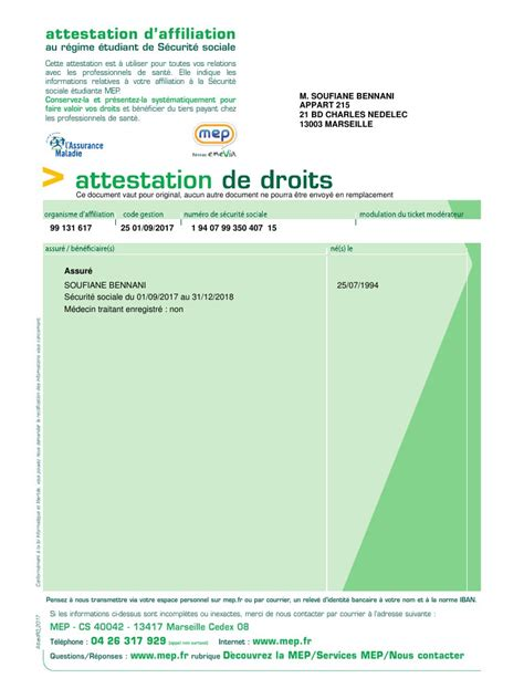 attestation domiciliation si鑒e social attestation securite sociale attestation securite sociale