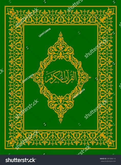 quran printable version arabic simple arabic geometric template printables 187 polarview net