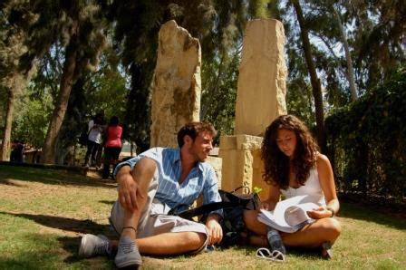 Idc Herzliya Mba Ranking by Idc Herzliya Live In Israel Study In