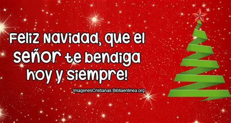 de navidad cristianas mensajes de navidad cortos mensajes de navidad postales de navidad cristianas lindas imagenes cristianas