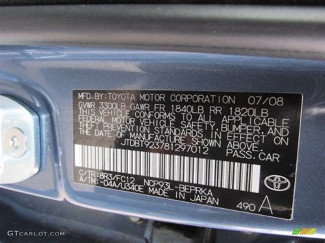2008 toyota yaris sedan color code photos gtcarlot