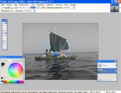 Фотографию сделать в красках фотошоп