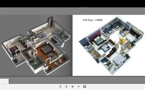 descargar home design 3d 5 0 español app 3d home plans apk for windows phone android games