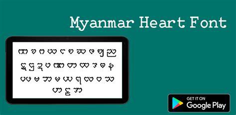 myanmar font apk free myanmar font v1 4 stable version apk ht3tzn4ing