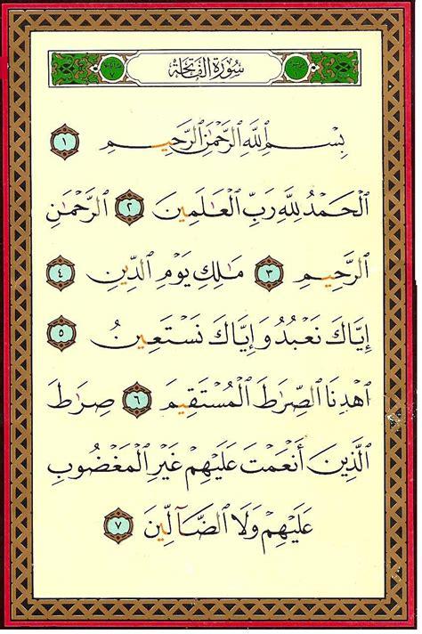 naqies al fatihah