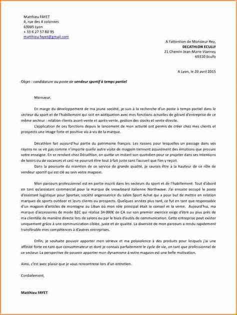 Exemple De Lettre De Motivation Decathlon 6 Lettre De Motivation Decathlon Exemple Lettres