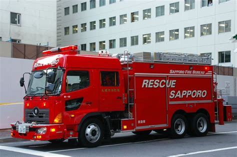 Lego Chaobao The Rescue Mobil Pemadam Kebakaran 1 japanese trucks search and