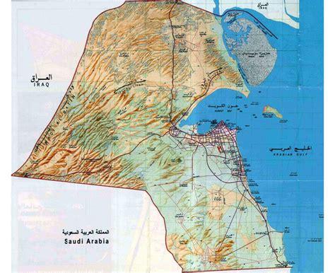 maps  kuwait collection  maps  kuwait asia