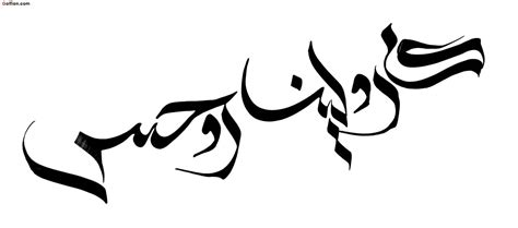 tattoo lettering font stencil calligraphy arabic related keywords calligraphy arabic