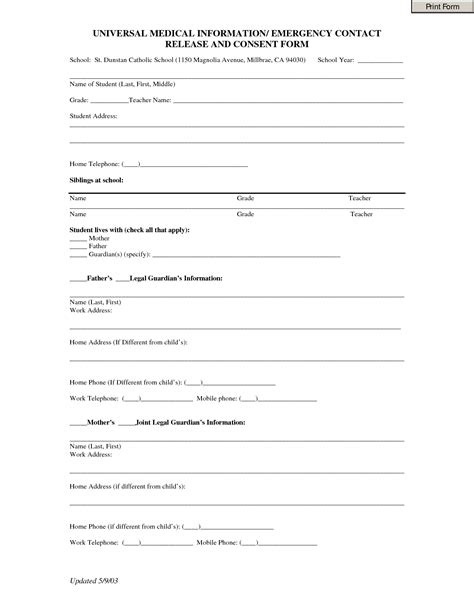 medical release form physician release form