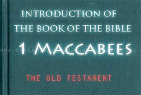 dedication meaning  dedication biblical definition  dedication