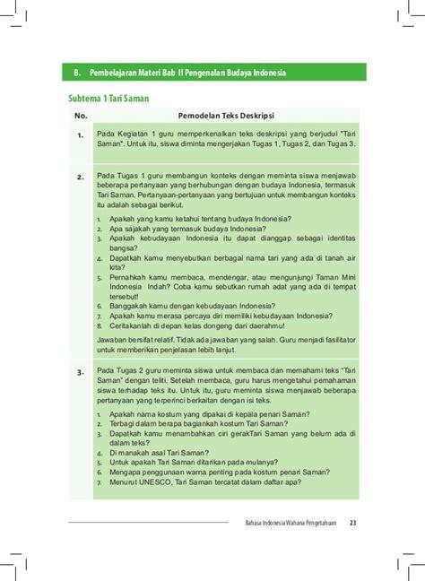 Governance Bagian Kedua Edisi Revisi buku pegangan guru bahasa indonesia smp kelas 7 kurikulum 2013 edisi