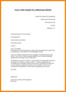 Cover Letter Sle For Warehouse Position by Cover Letter Sle For Warehouse Cover Professional