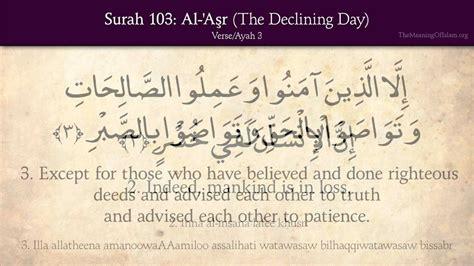 download al quran mp3 maqra download al quran mp3 maqra