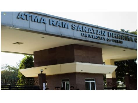 atma ram arsd college better than lsr among du colleges nirf
