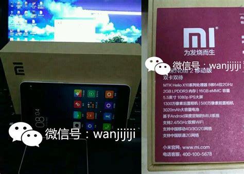 Box Xioami Redmi Note 2 Box Only xiaomi redmi note 2 shows up again retail box benchmarks