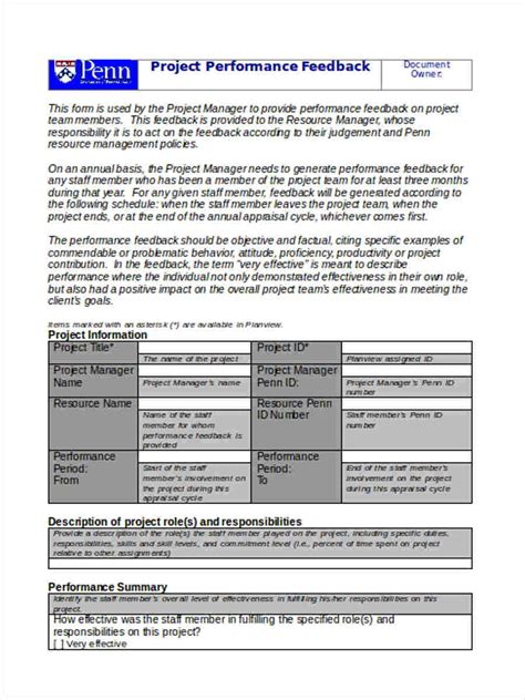 project feedback form template 9 project feedback form templates